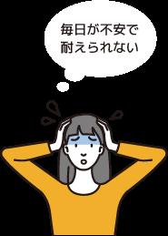 円満任売プラン